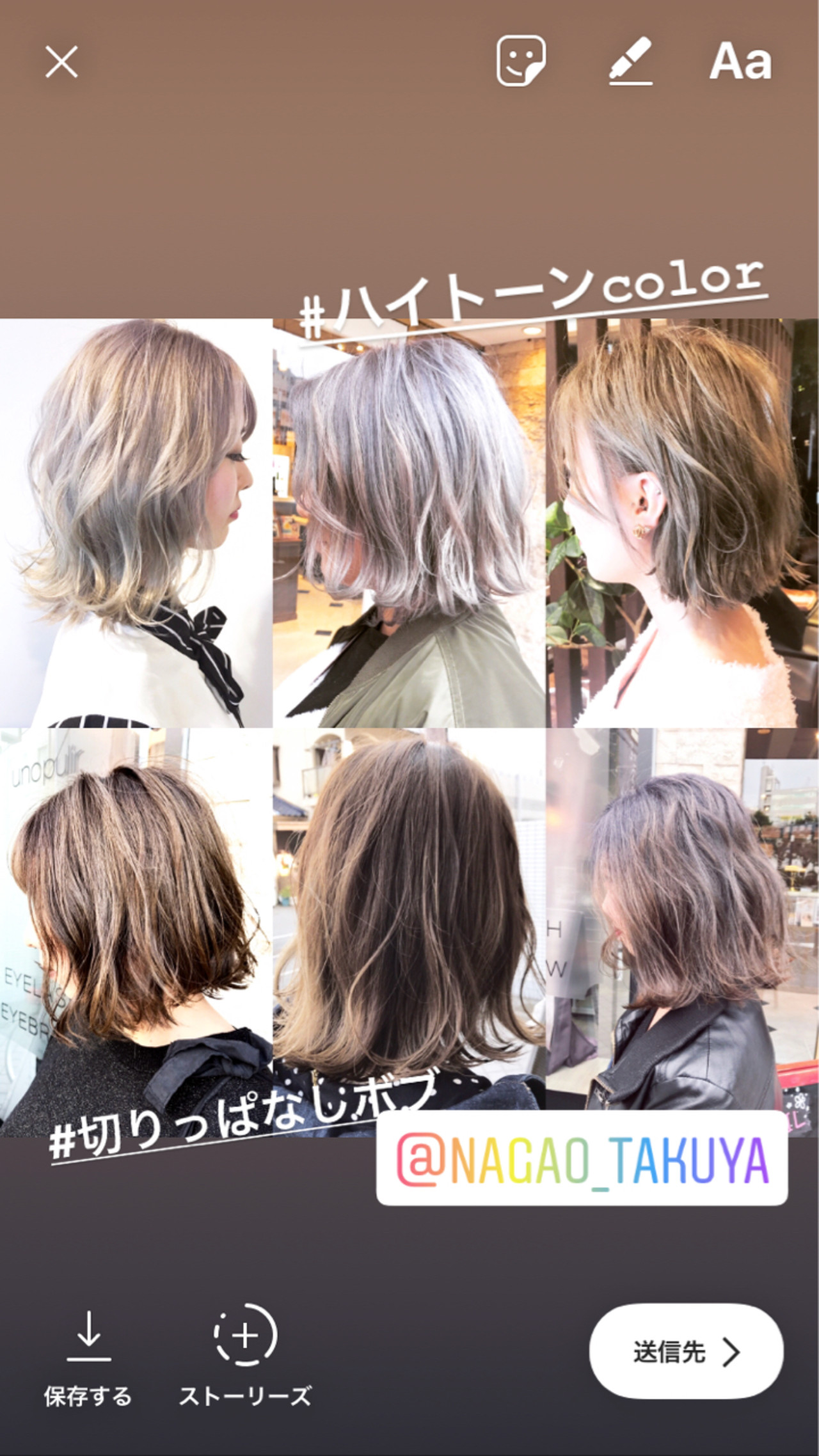フェミニン ストリート エフォートレス グレージュ ヘアスタイルや髪型の写真・画像