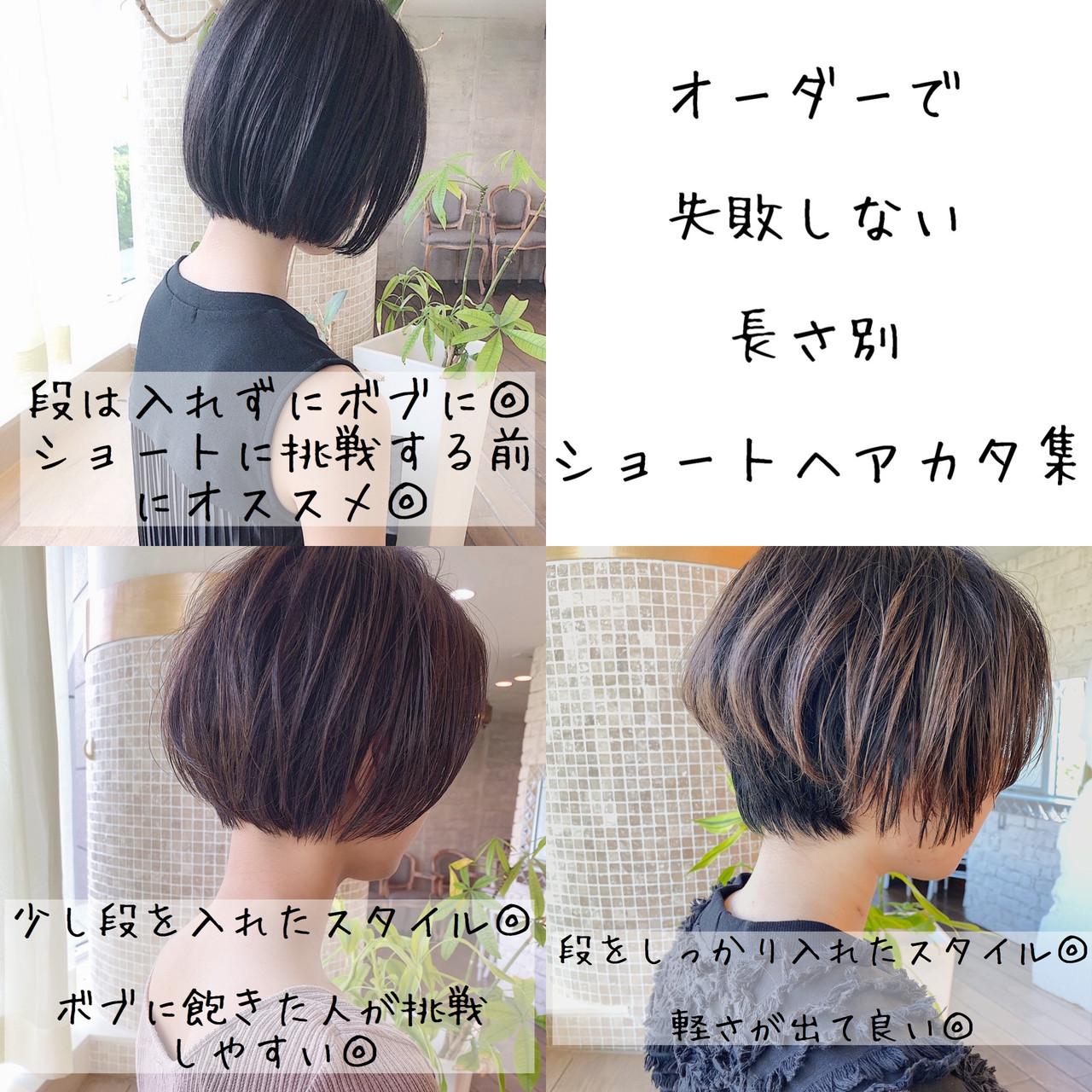 ナチュラル ショート ショートヘア ミニボブ ヘアスタイルや髪型の写真・画像