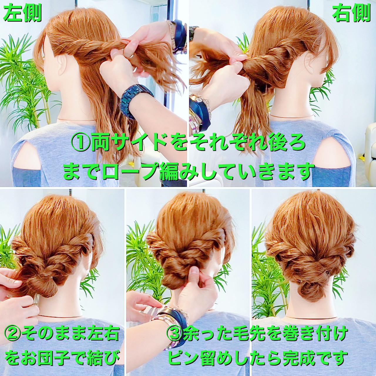 アップスタイル ヘアアレンジ 切りっぱなしボブ セルフヘアアレンジ ヘアスタイルや髪型の写真・画像   美容師HIRO/Amoute代表 / Amoute/アムティ