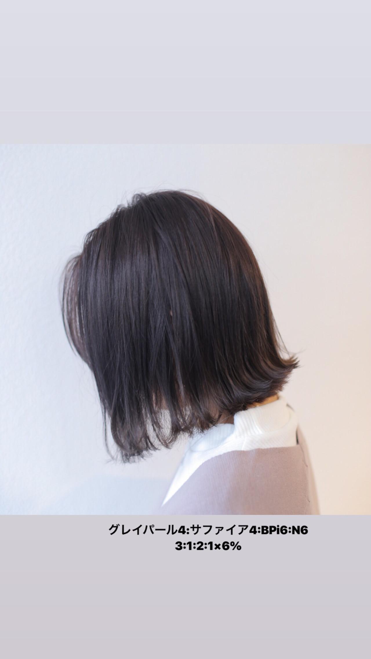 グレージュ デザイン バレイヤージュ ハイライト ヘアスタイルや髪型の写真・画像