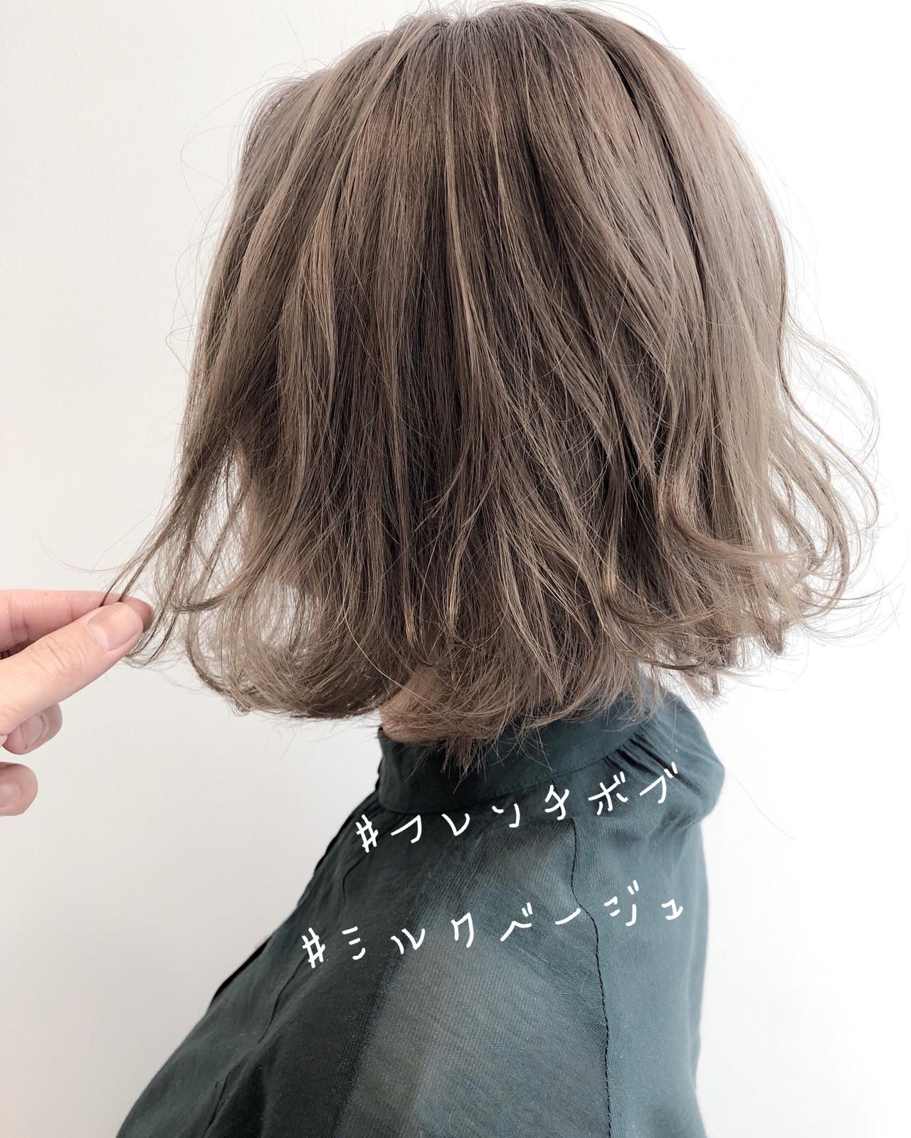 ミニボブ ボブ 切りっぱなしボブ インナーカラー ヘアスタイルや髪型の写真・画像 | 北村 亮 / Lano by HAIR