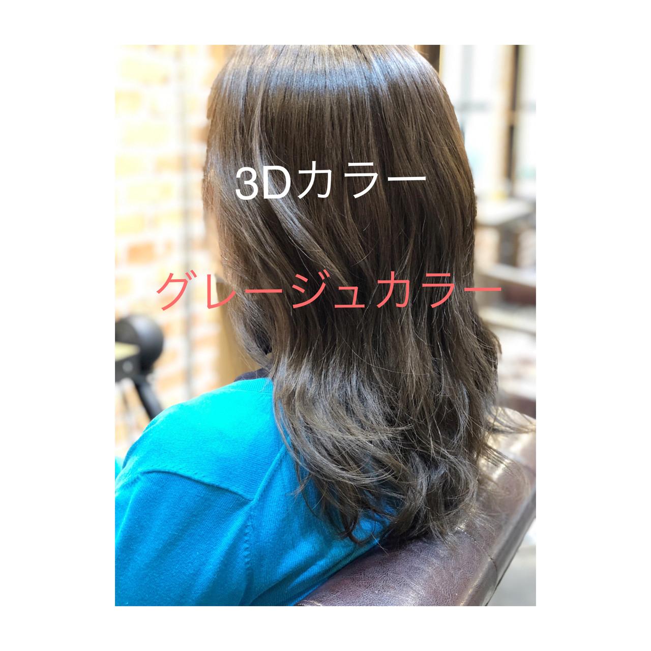 3Dカラー ロング デジタルパーマ ナチュラル ヘアスタイルや髪型の写真・画像