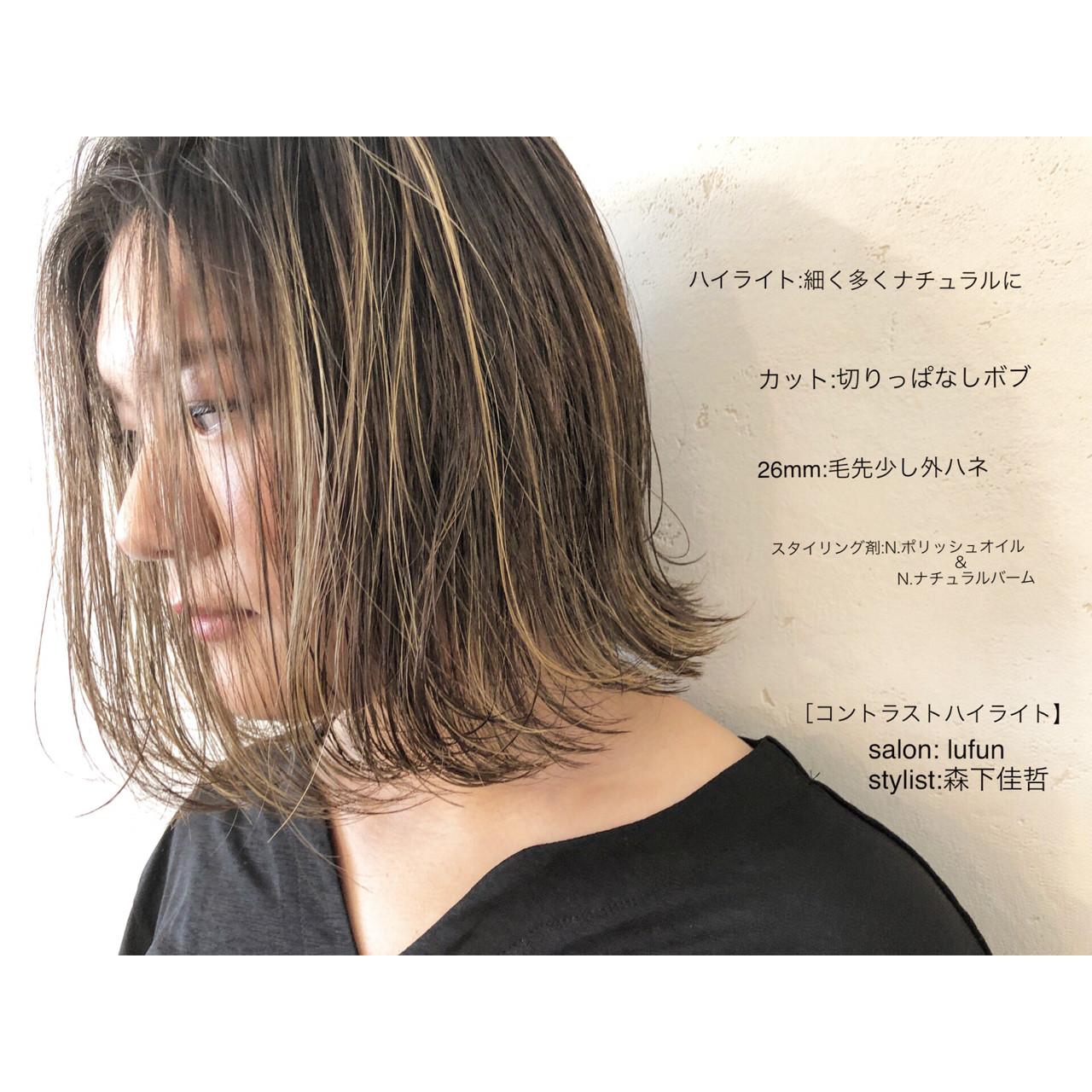 外国人風カラー ナチュラル ボブ 切りっぱなし ヘアスタイルや髪型の写真・画像 | 森下佳哲 / lufun hair design