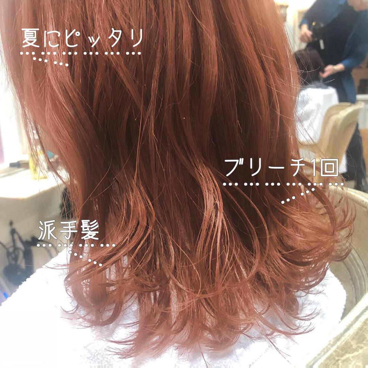 オレンジカラー ミディアム アプリコットオレンジ ストリート ヘアスタイルや髪型の写真・画像