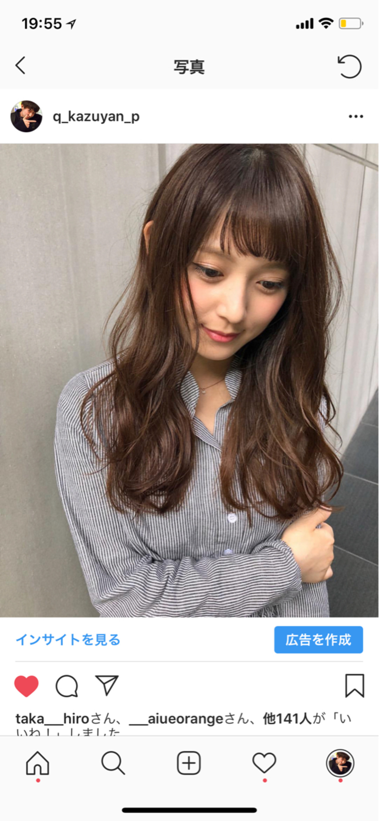 セミロング ヘアアレンジ フェミニン 涼しげ ヘアスタイルや髪型の写真・画像