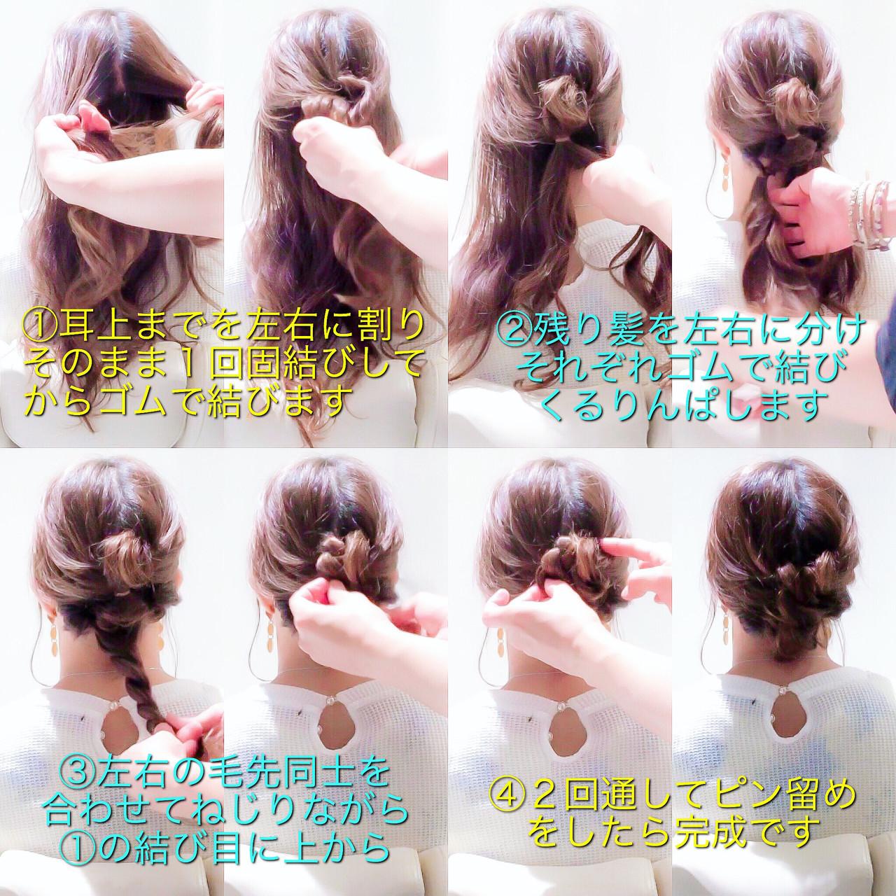 エレガント 簡単ヘアアレンジ くるりんぱ ヘアアレンジ ヘアスタイルや髪型の写真・画像