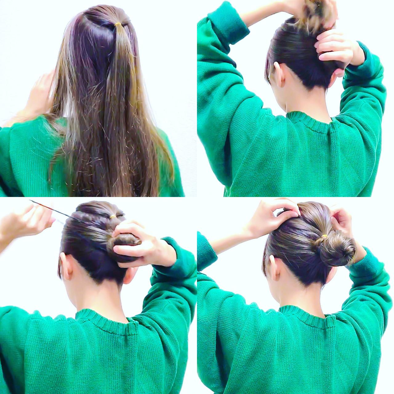 簡単ヘアアレンジ エレガント セルフヘアアレンジ 上品 ヘアスタイルや髪型の写真・画像