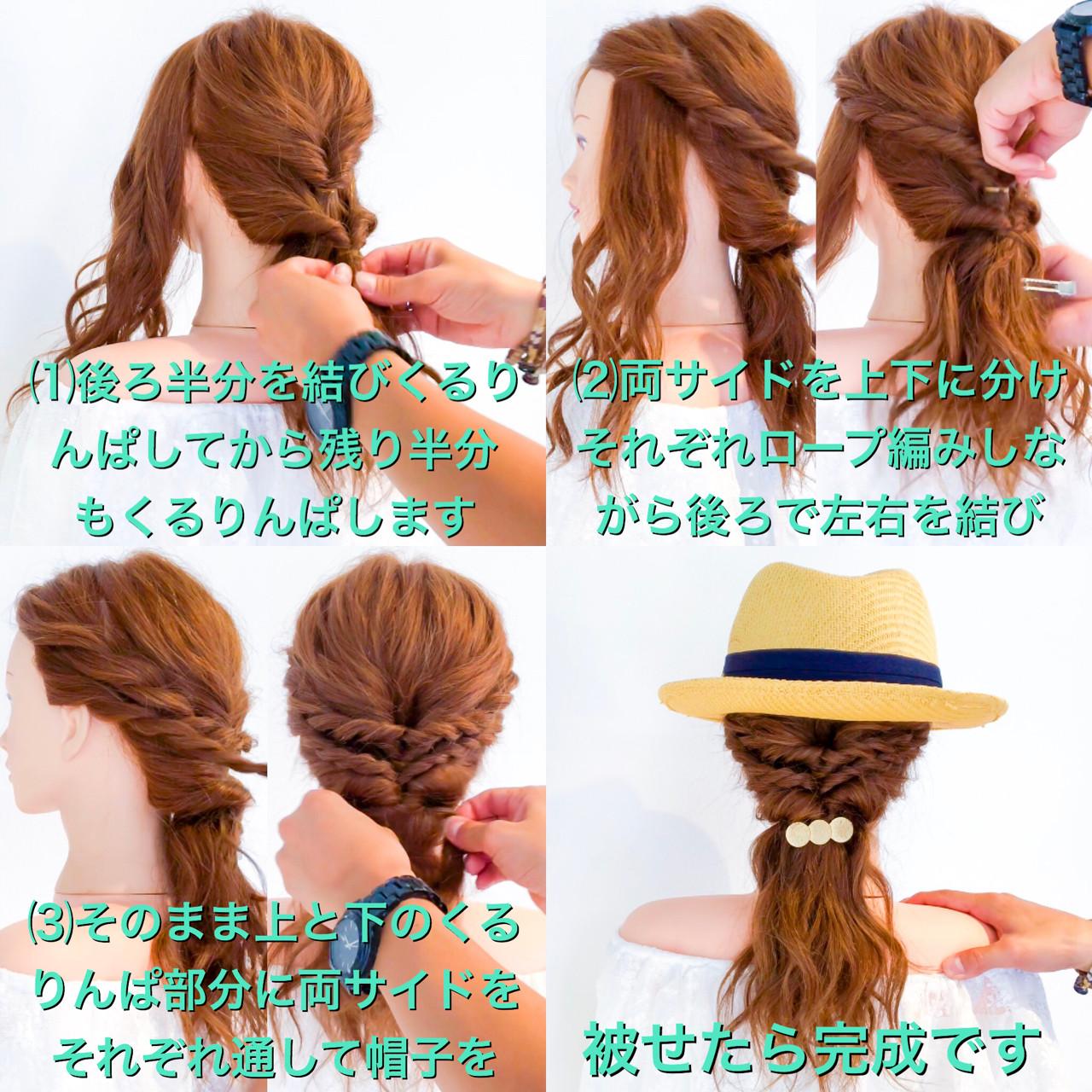 エレガント デート ロング 簡単ヘアアレンジ ヘアスタイルや髪型の写真・画像 | 美容師HIRO/Amoute代表 / Amoute/アムティ