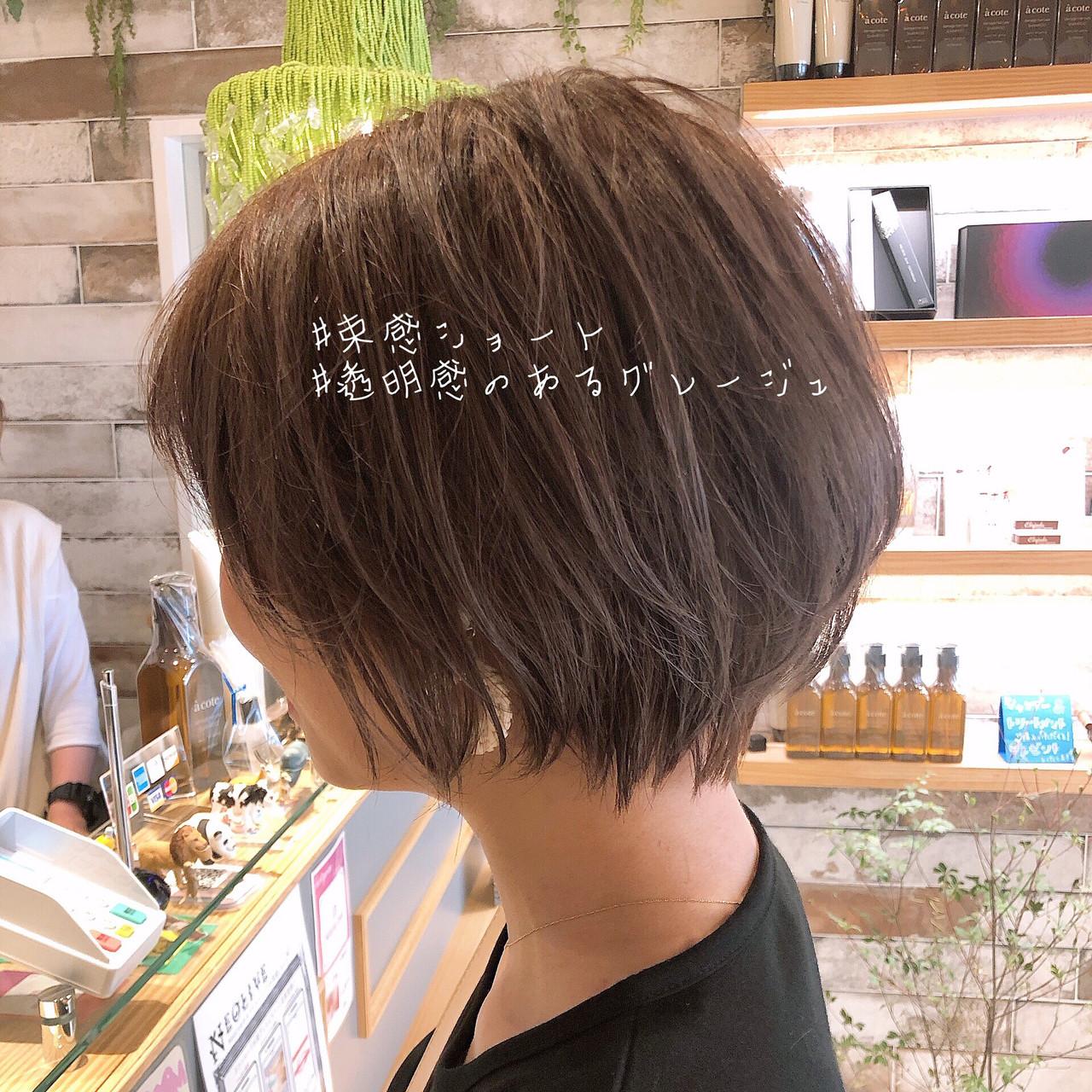 ショート ショートボブ 大人可愛い アンニュイほつれヘア ヘアスタイルや髪型の写真・画像 | 近藤雄太/ショート / Neolive CiroL.