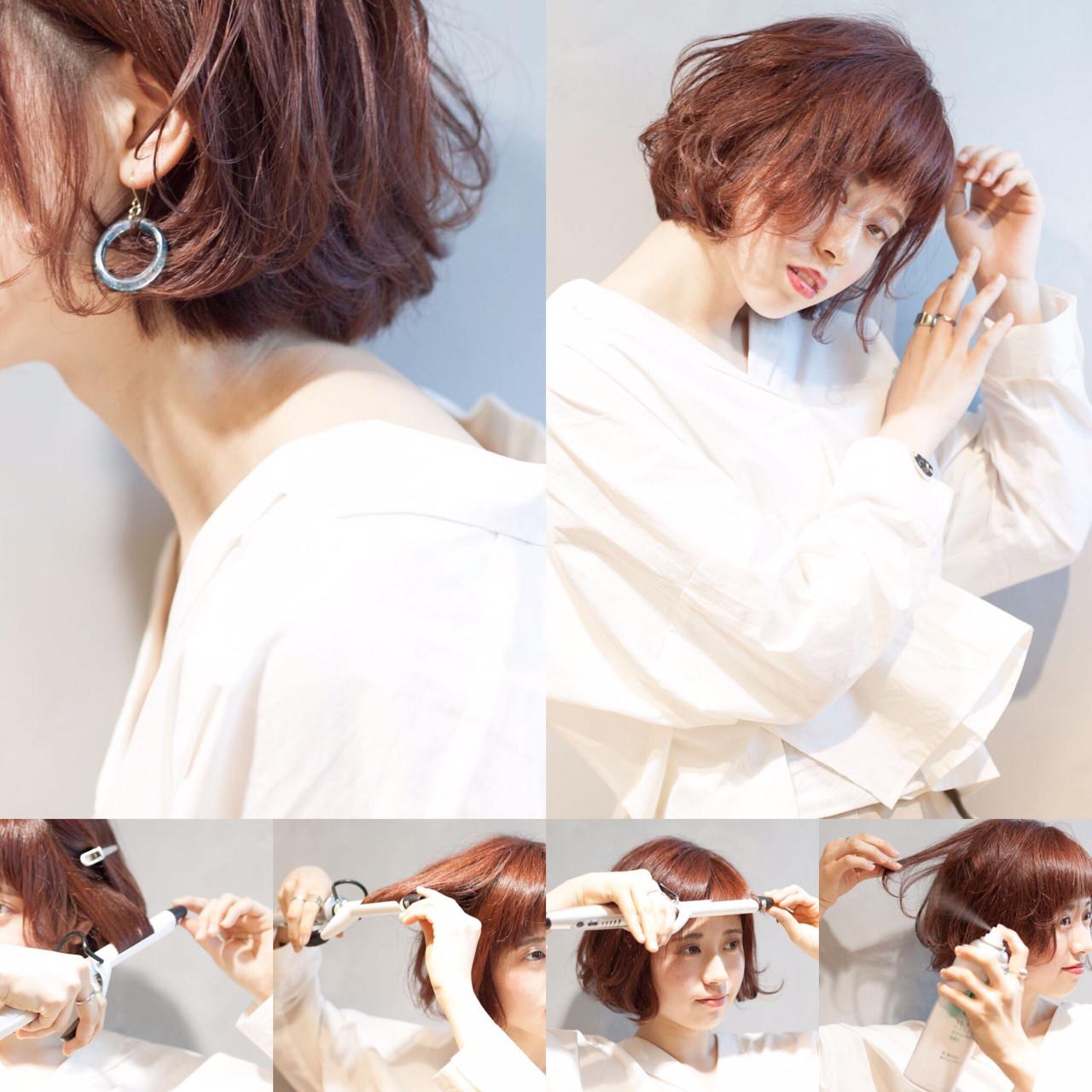 小顔 パーマ こなれ感 デート ヘアスタイルや髪型の写真・画像