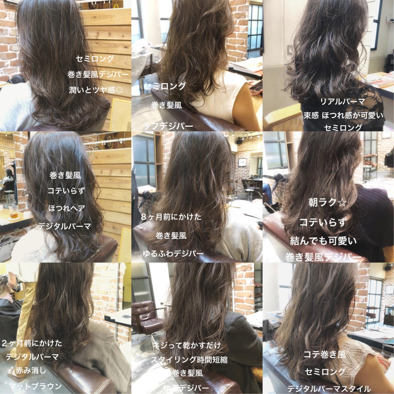 デジタルパーマ ゆるふわパーマ アンニュイほつれヘア ロング ヘアスタイルや髪型の写真・画像