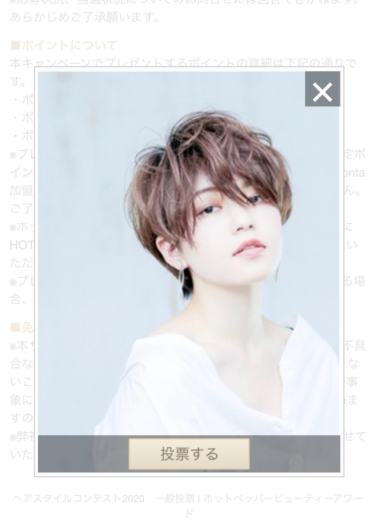 小顔ショート ハンサムショート ショートヘア ショート ヘアスタイルや髪型の写真・画像 | 藤井宏季 / Gill hair
