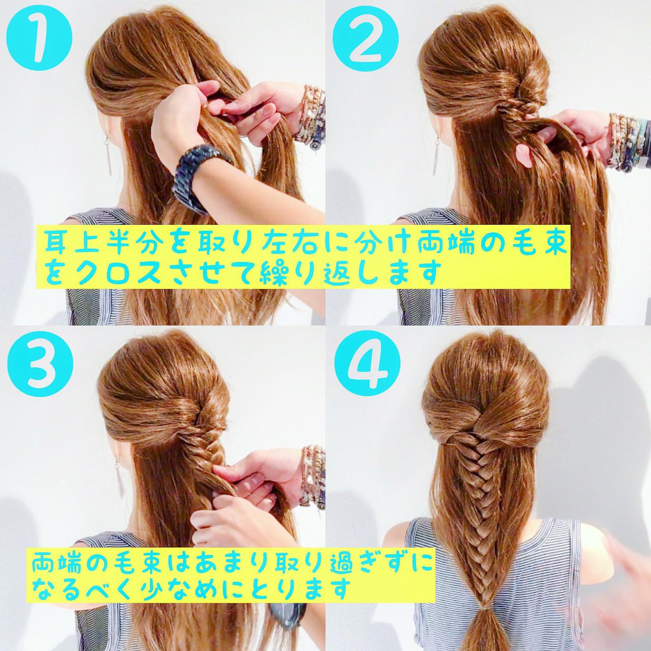 フェミニン 女子会 ヘアアレンジ リラックス ヘアスタイルや髪型の写真・画像