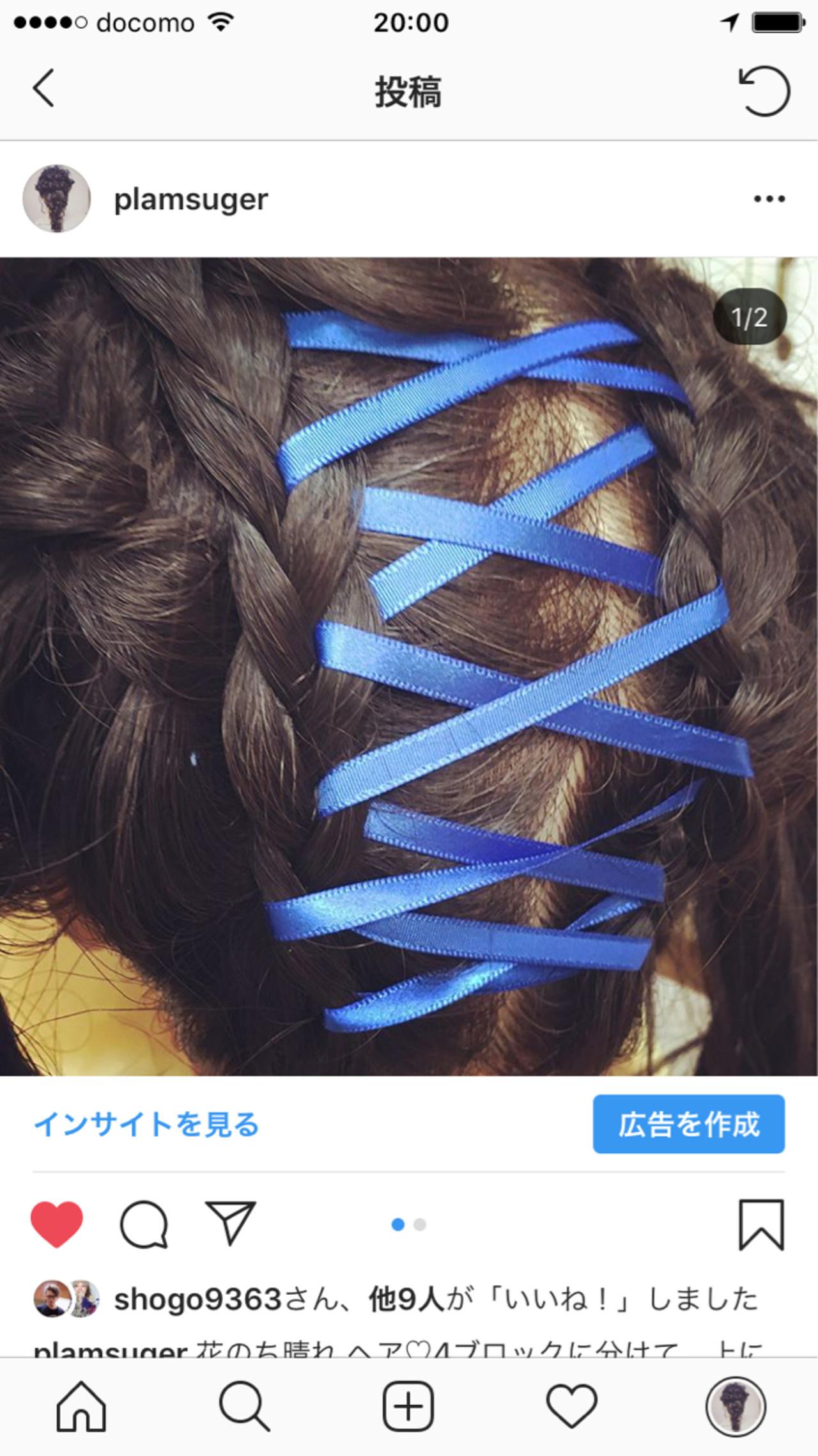 上品 ウェーブ 成人式 ミディアム ヘアスタイルや髪型の写真・画像 | nayuka furugoori / ...