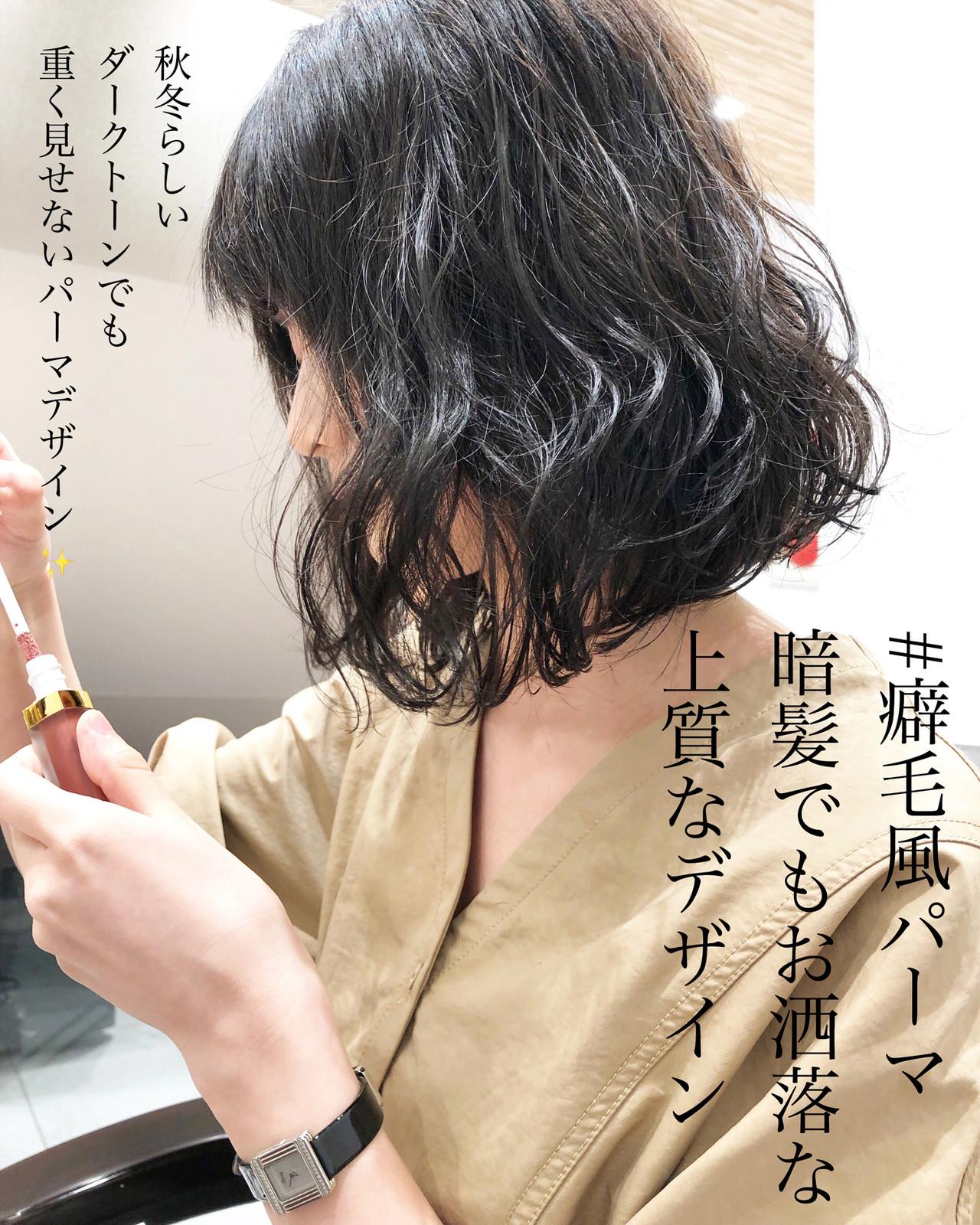 デジタルパーマ ボブ パーマ ナチュラル ヘアスタイルや髪型の写真・画像