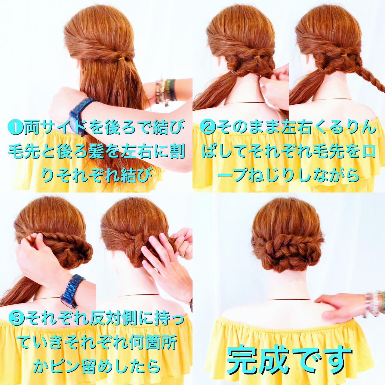 アップスタイル ロング 簡単ヘアアレンジ エレガント ヘアスタイルや髪型の写真・画像