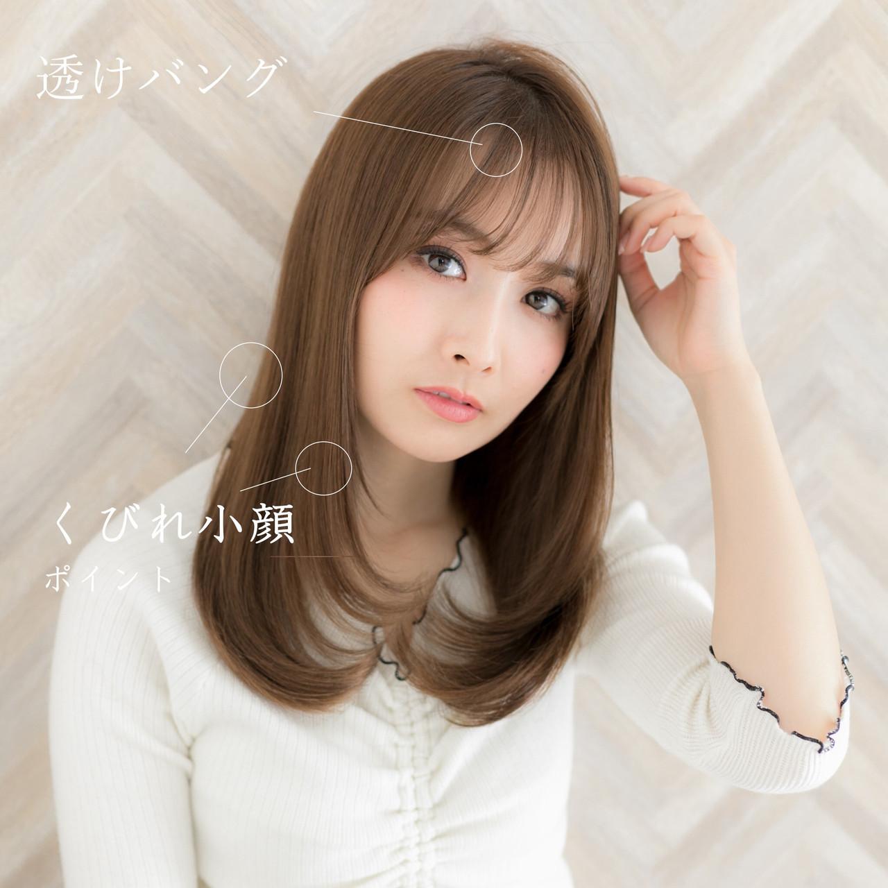 髪質改善トリートメント 縮毛矯正 セミロング 最新トリートメント ヘアスタイルや髪型の写真・画像