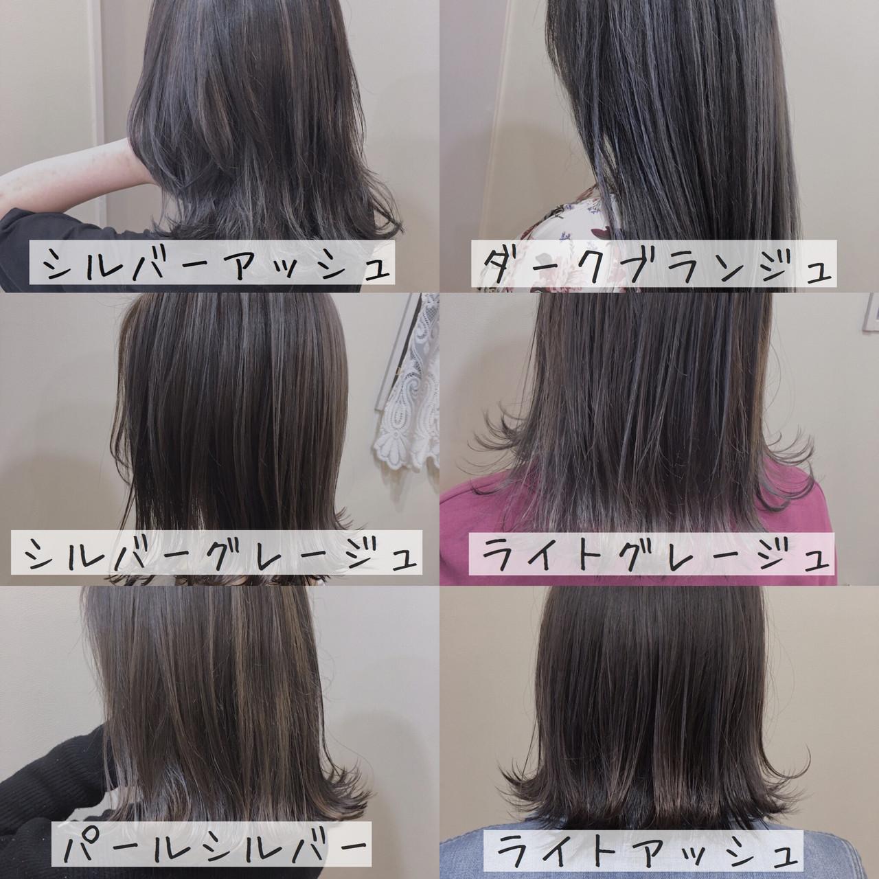 3Dハイライト ボブ ロブ バレイヤージュ ヘアスタイルや髪型の写真・画像 | 《町田の美容師》キタダヒロキ / Hair Frais Make