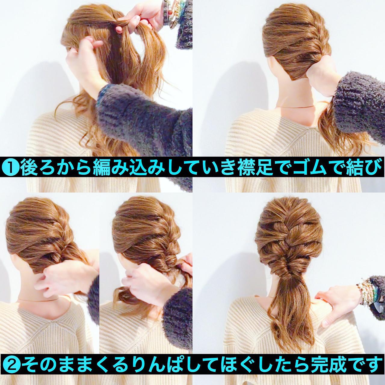 ヘアアレンジ オフィス アウトドア デート ヘアスタイルや髪型の写真・画像