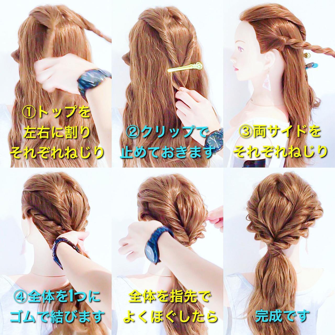 簡単ヘアアレンジ エレガント セルフアレンジ ローポニーテール ヘアスタイルや髪型の写真・画像 | 美容師HIRO/Amoute代表 / Amoute/アムティ