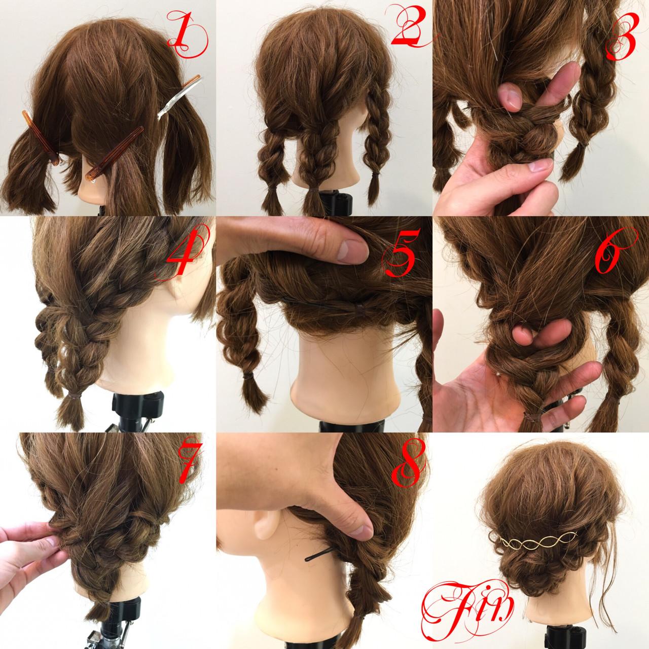 ショート ヘアアレンジ ゆるふわ ボブ ヘアスタイルや髪型の写真・画像 | hiroki / hair latelier emma