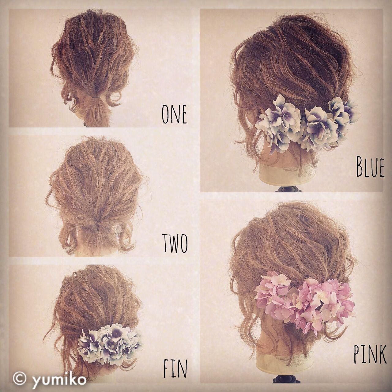 ゆるふわ 結婚式 簡単ヘアアレンジ ナチュラル ヘアスタイルや髪型の写真・画像