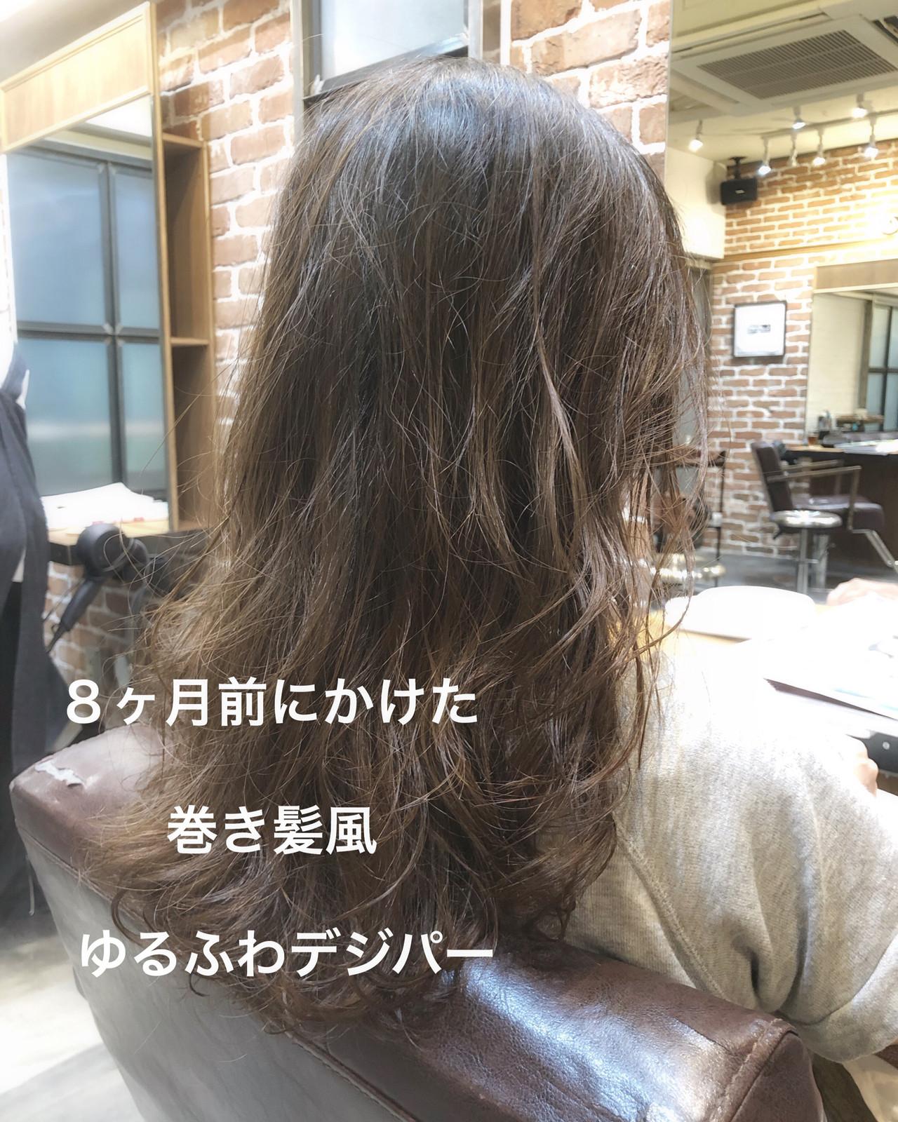 アンニュイほつれヘア ロング パーマ デジタルパーマ ヘアスタイルや髪型の写真・画像