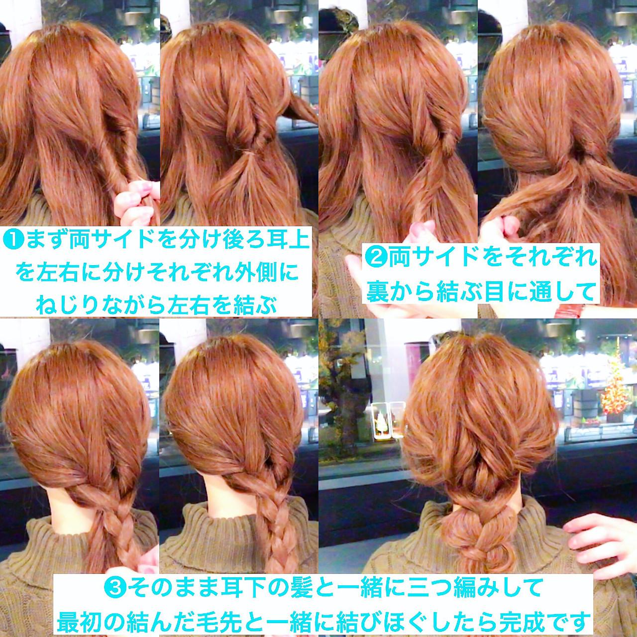 ロング デート フェミニン ヘアアレンジ ヘアスタイルや髪型の写真・画像