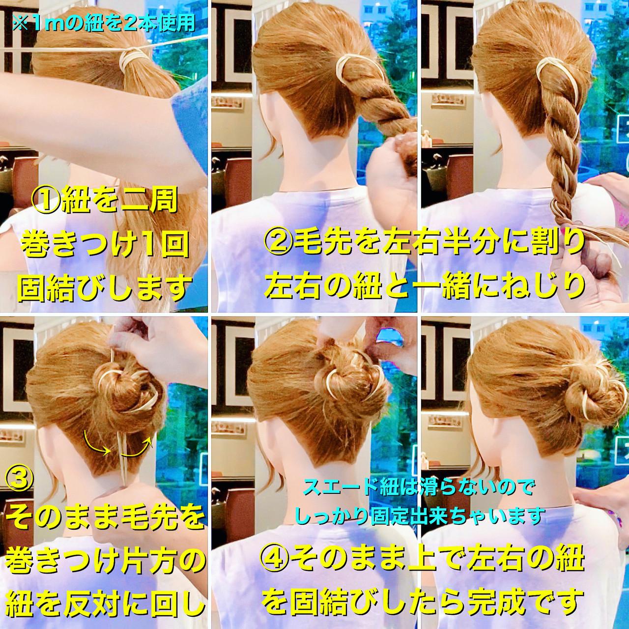 アップスタイル ヘアセット エレガント ヘアアレンジ ヘアスタイルや髪型の写真・画像 | 美容師HIRO/Amoute代表 / Amoute/アムティ