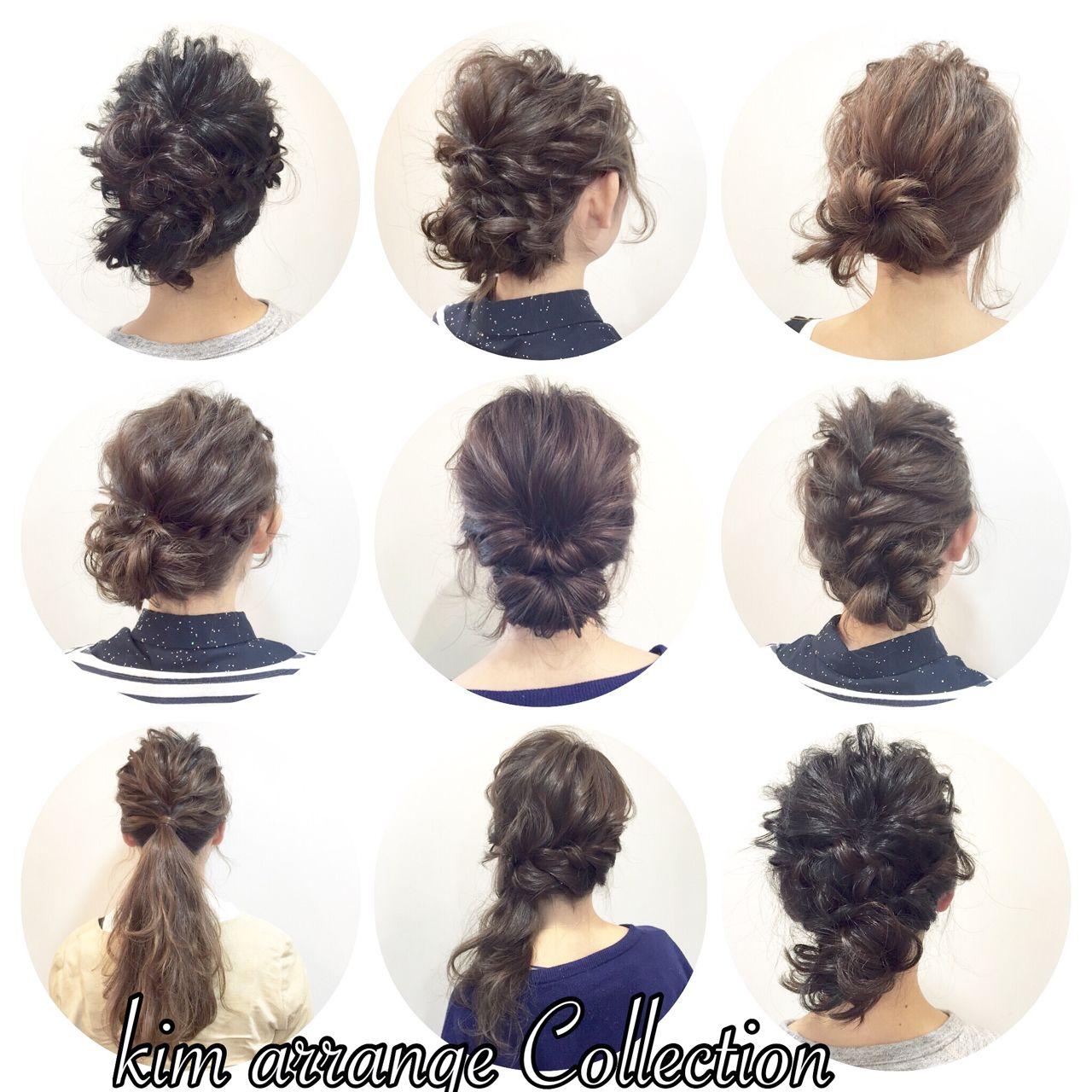結婚式 アップスタイル 編み込み コンサバ ヘアスタイルや髪型の写真・画像 | 木村 達沖 / Lacisa