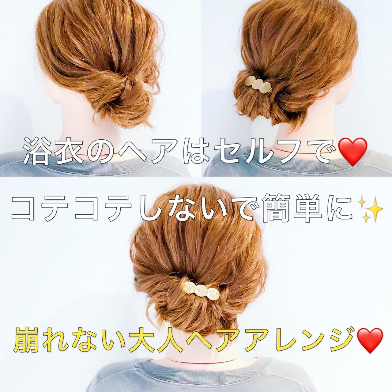 ヘアアレンジ セミロング 浴衣ヘア 簡単ヘアアレンジ ヘアスタイルや髪型の写真・画像