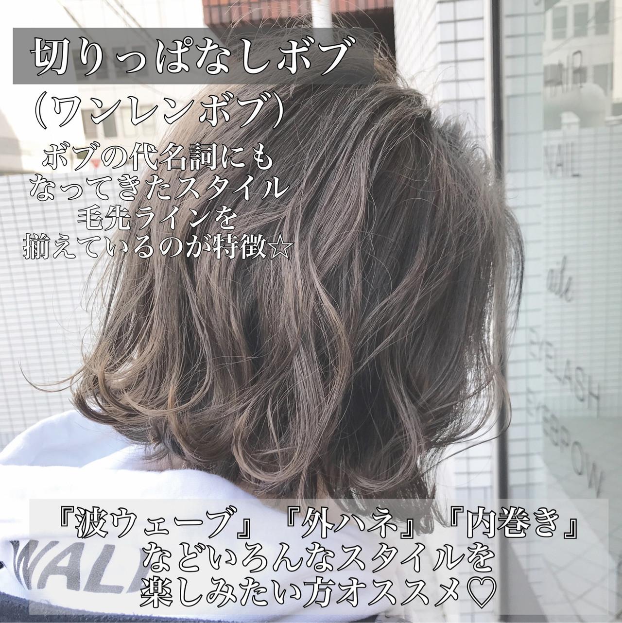 ボブ ショートボブ グレージュ ミニボブ ヘアスタイルや髪型の写真・画像
