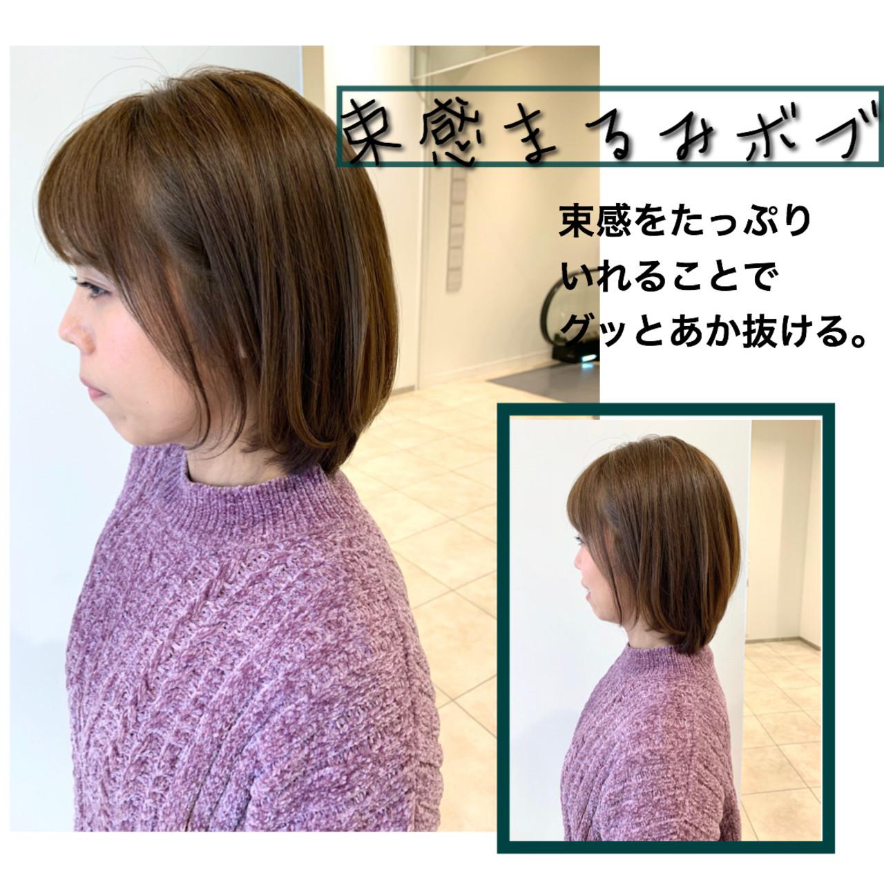 まとまるボブ ショートボブ ナチュラル イルミナカラー ヘアスタイルや髪型の写真・画像   高畑 真実 takahata mami / K-two名古屋 【ケーツー】