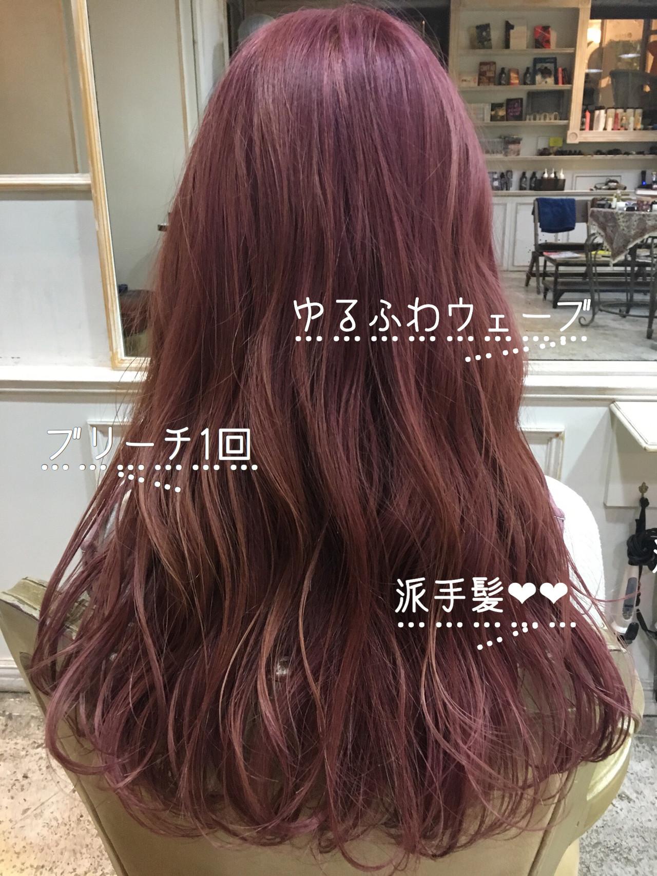 ピンクバイオレット 派手髪 フェミニン ラズベリーピンク ヘアスタイルや髪型の写真・画像   RUKA / H[eitf] stylist ❤︎