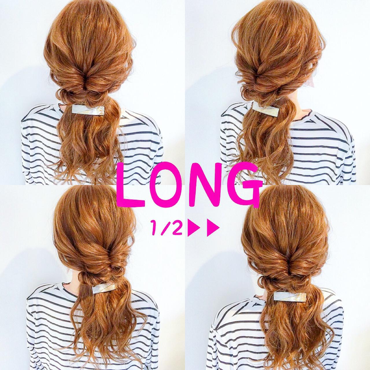 簡単ヘアアレンジ エレガント 上品 オフィス ヘアスタイルや髪型の写真・画像 | 美容師HIRO/Amoute代表 / Amoute/アムティ