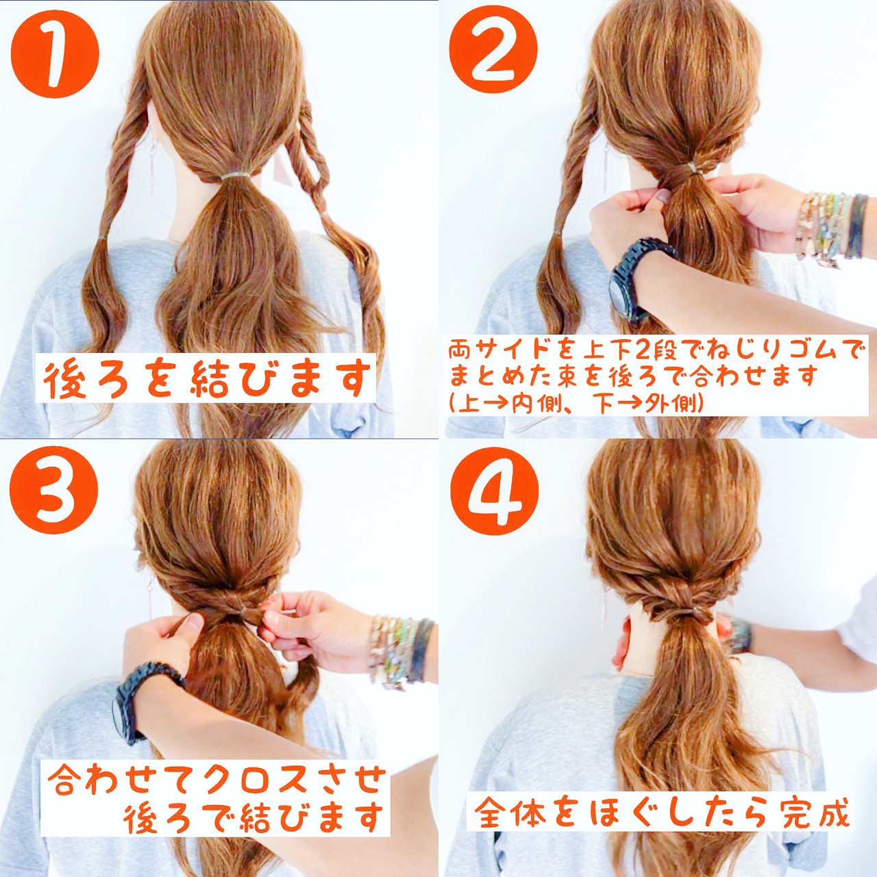 色気 オフィス フェミニン ヘアアレンジ ヘアスタイルや髪型の写真・画像 | 美容師HIRO/Amoute代表 / Amoute/アムティ