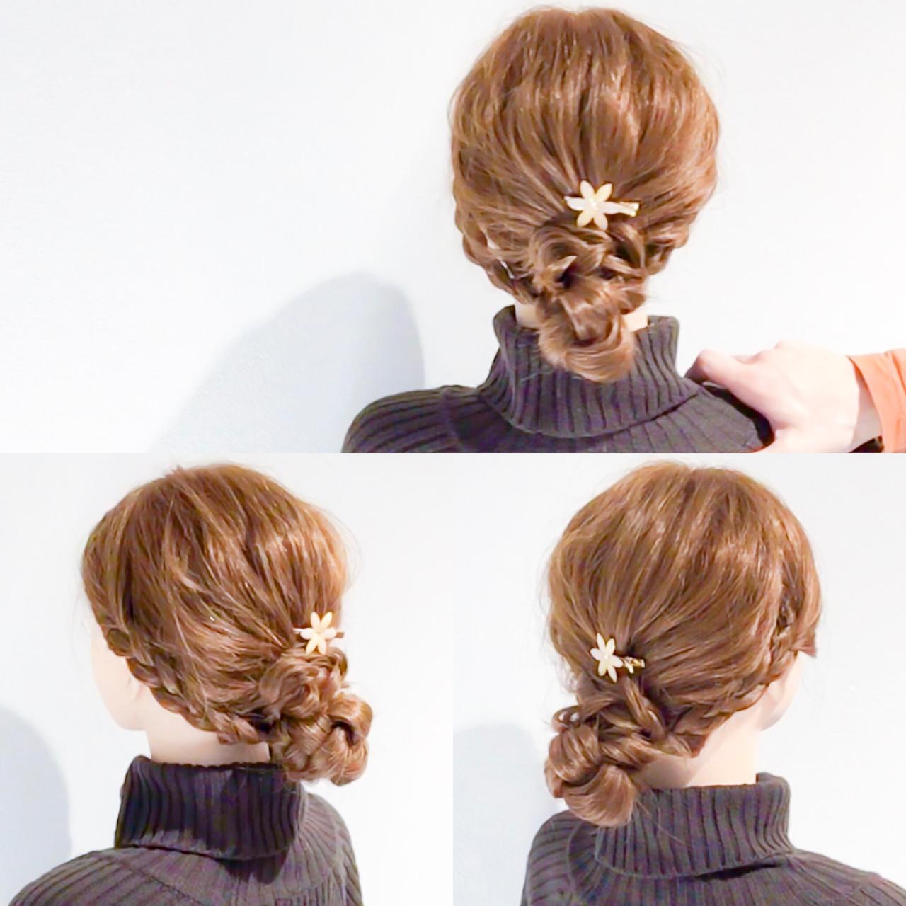 三つ編み ヘアアレンジ オフィス デート ヘアスタイルや髪型の写真・画像