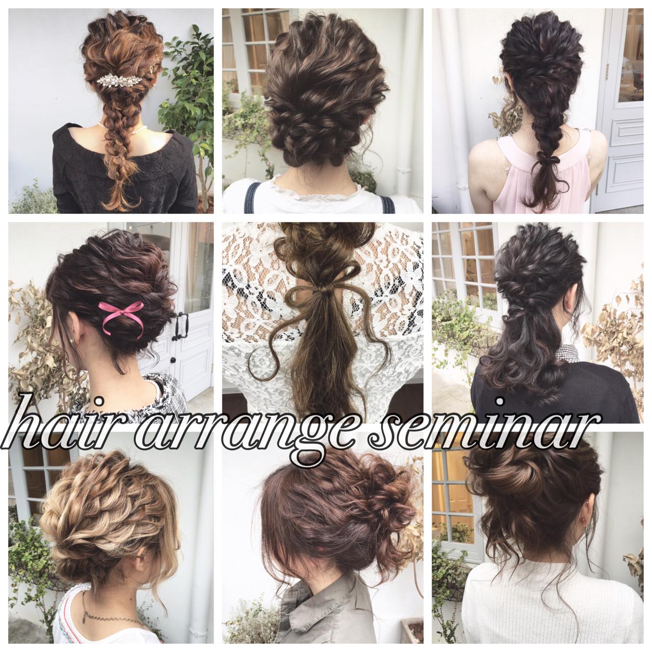 ポニーテール ロング ヘアアレンジ 波ウェーブ ヘアスタイルや髪型の写真・画像 | 木村 達沖 / Lacisa