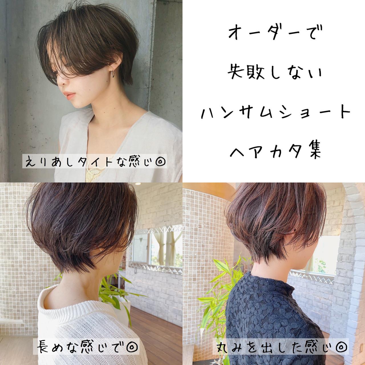 ベリーショート ショート ナチュラル ショートボブ ヘアスタイルや髪型の写真・画像