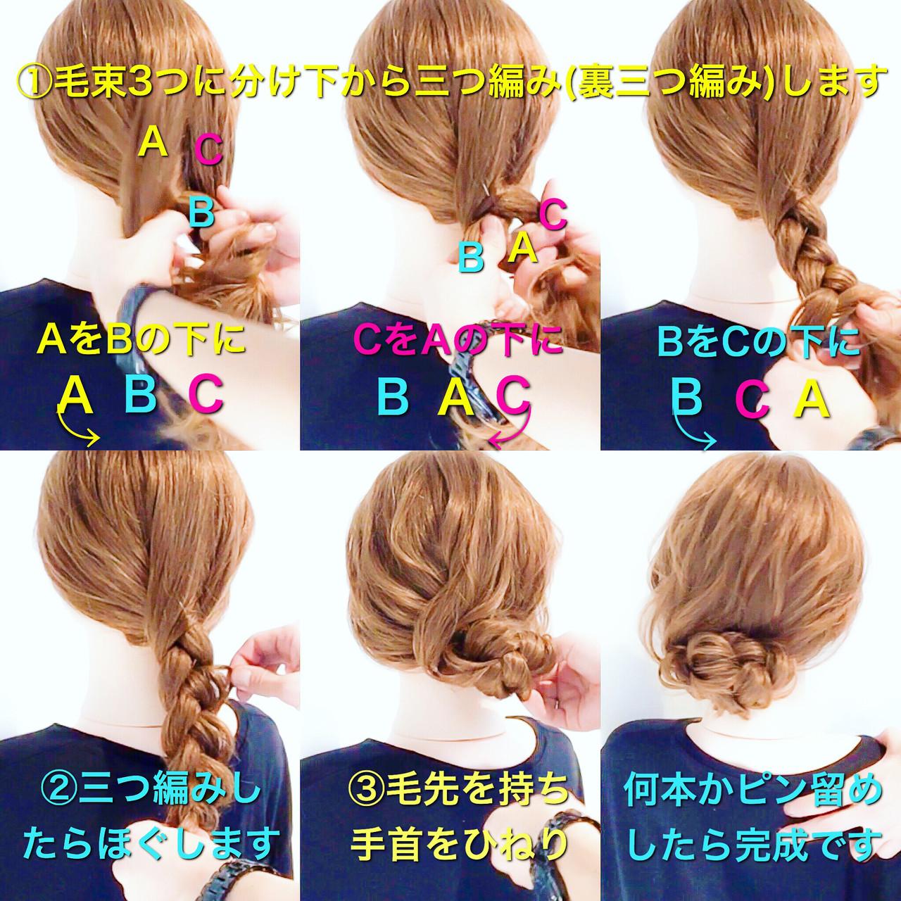 フェミニン 編みおろし 三つ編み セルフアレンジ ヘアスタイルや髪型の写真・画像