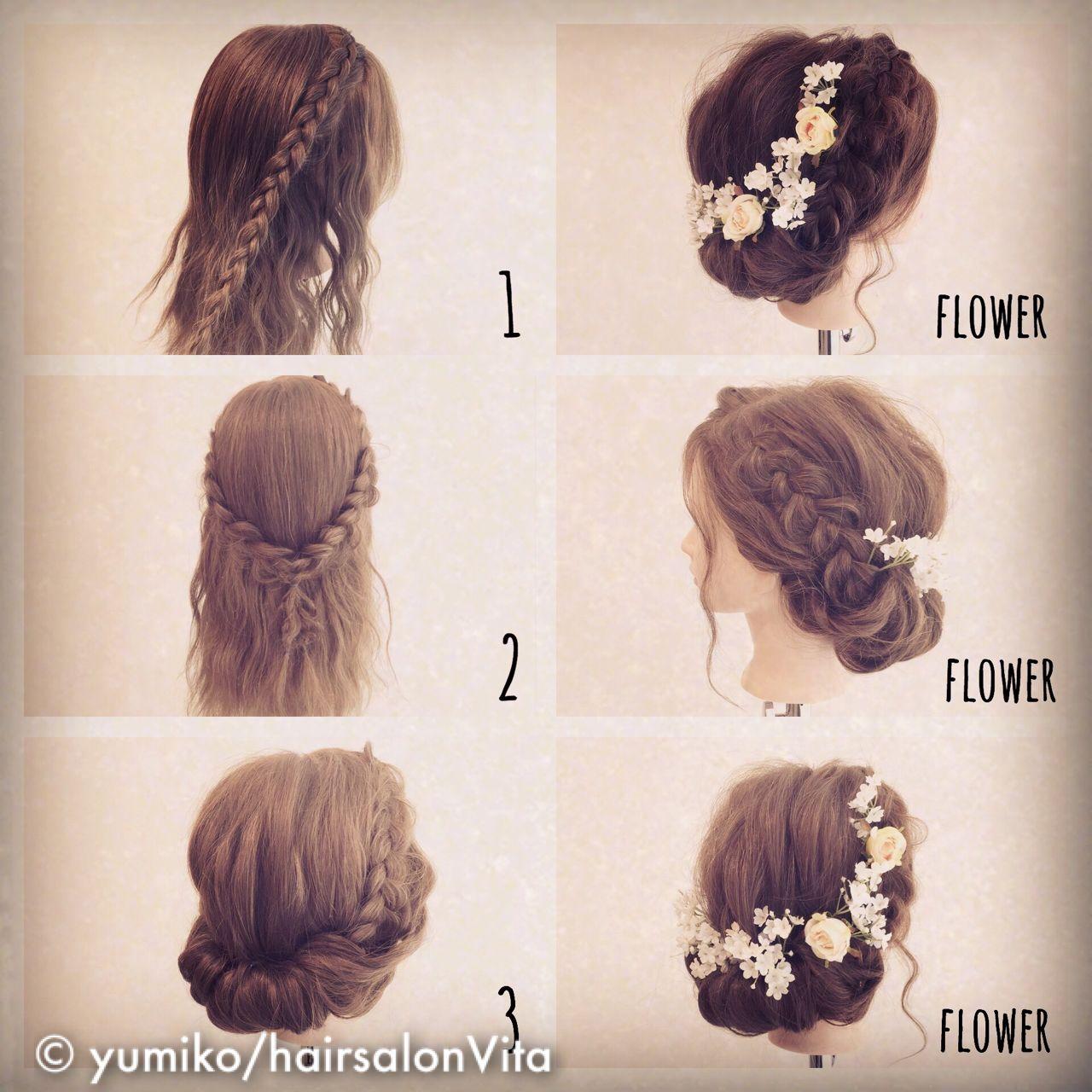 ショート ゆるふわ 結婚式 ナチュラル ヘアスタイルや髪型の写真・画像 | yumiko/sapporoSKNOW / SKNOW