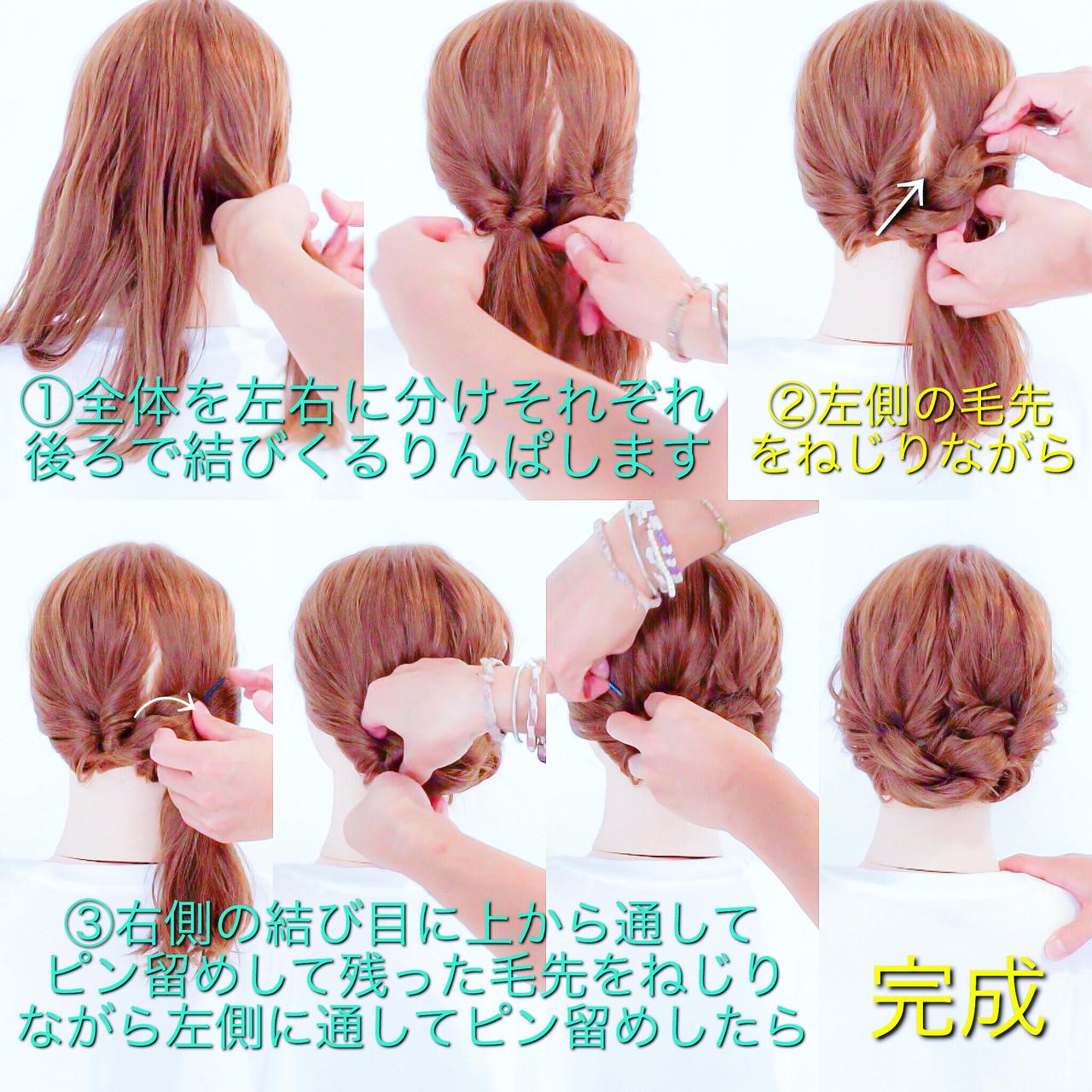 くるりんぱ ヘアアレンジ アップスタイル 簡単ヘアアレンジ ヘアスタイルや髪型の写真・画像