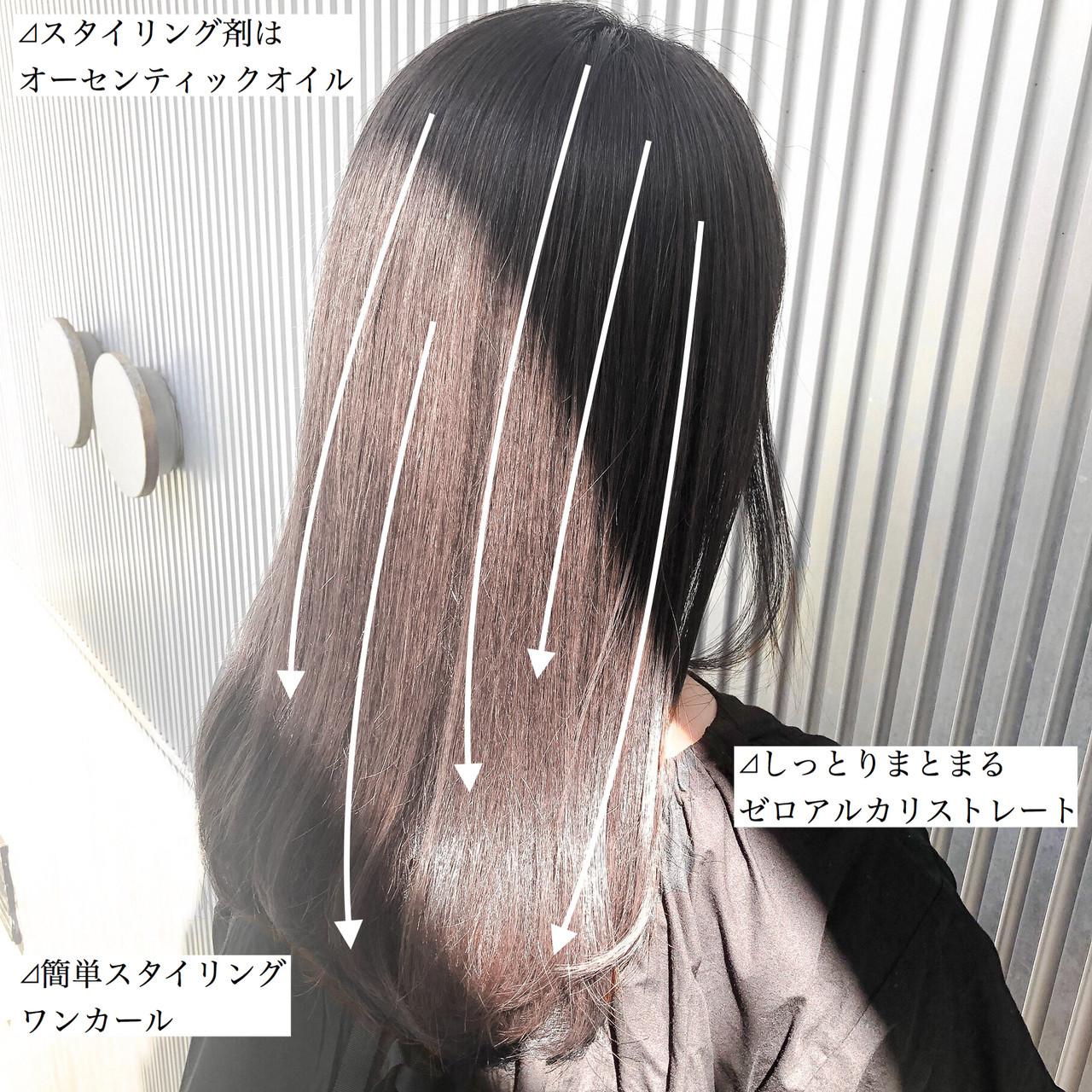 ストレート ナチュラル ミルクティーグレージュ 前髪 ヘアスタイルや髪型の写真・画像