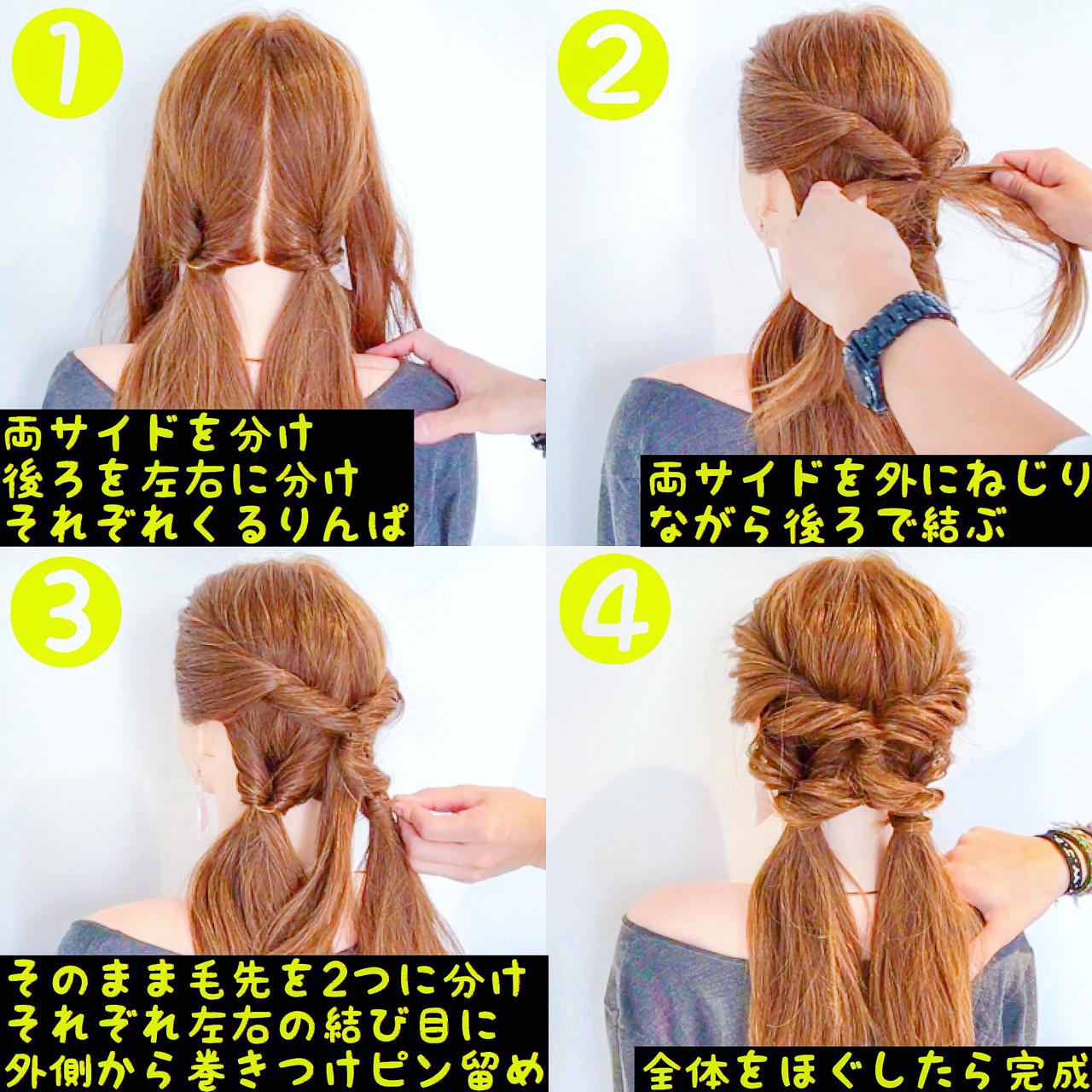アウトドア ヘアアレンジ デート エレガント ヘアスタイルや髪型の写真・画像