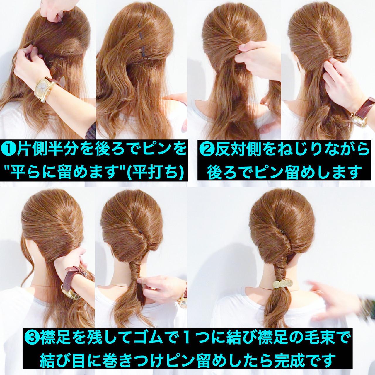 簡単ヘアアレンジ デート アウトドア フェミニン ヘアスタイルや髪型の写真・画像