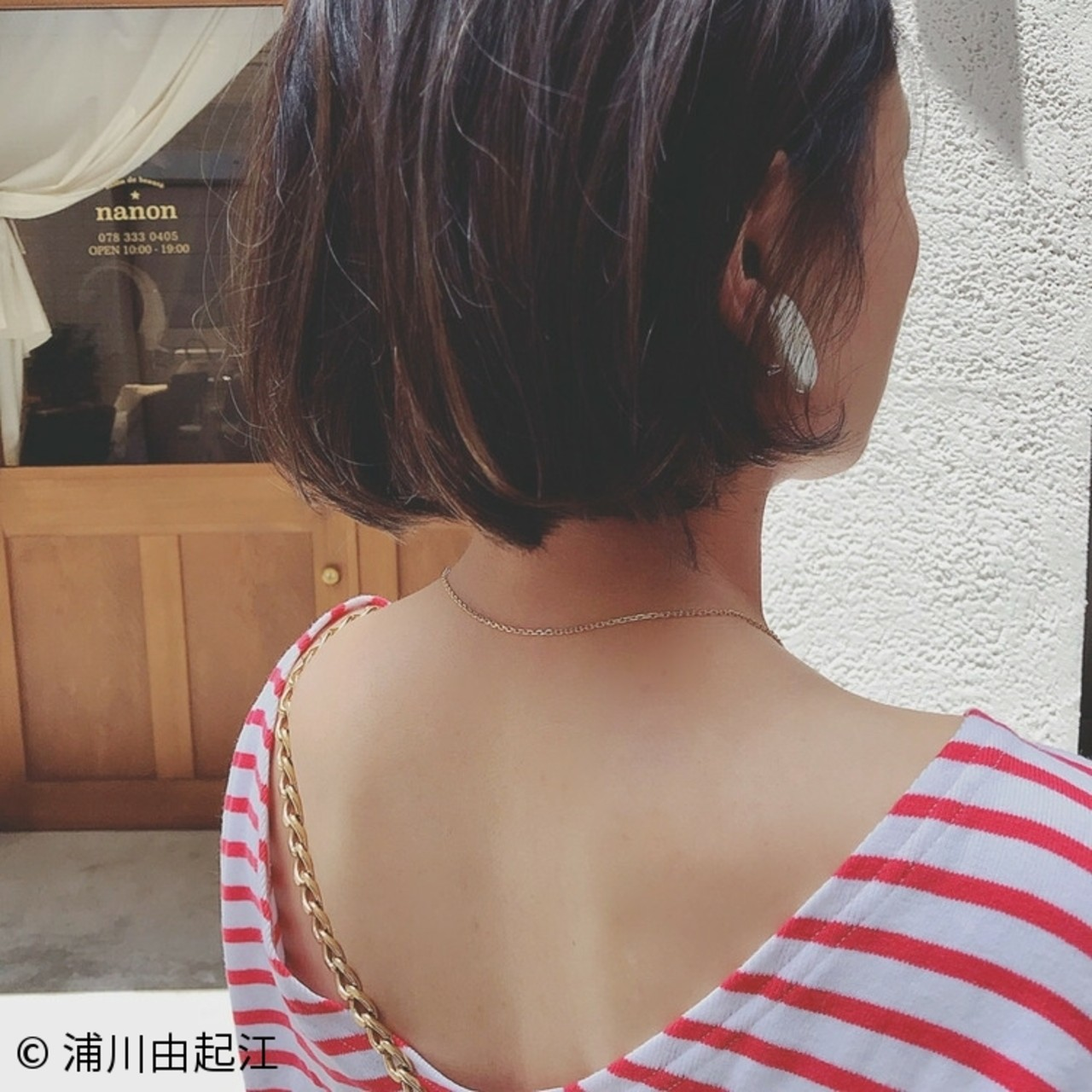 切りっぱなし 大人かわいい ハイライト ゆるふわ ヘアスタイルや髪型の写真・画像 | 浦川由起江 / nanon