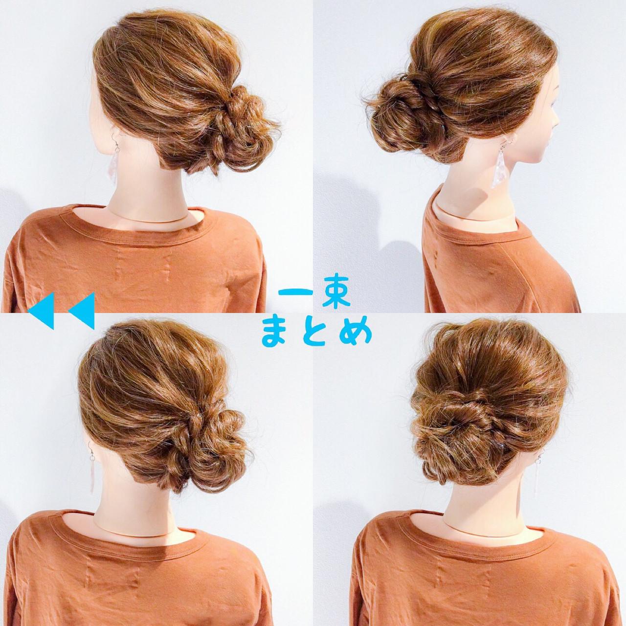 オフィス ヘアアレンジ セミロング 簡単ヘアアレンジ ヘアスタイルや髪型の写真・画像