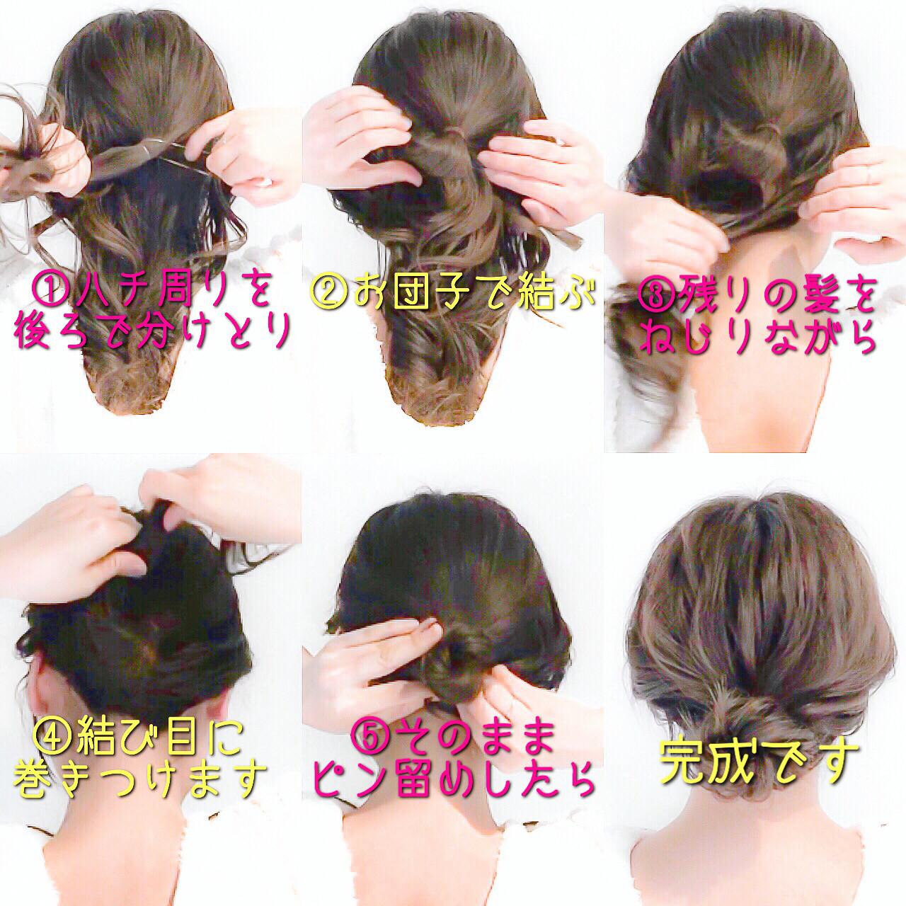 デート エレガント アップスタイル セルフアレンジ ヘアスタイルや髪型の写真・画像