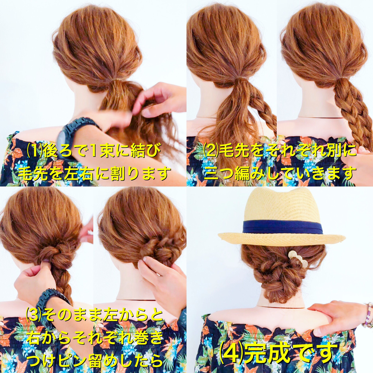 上品 涼しげ デート 大人かわいい ヘアスタイルや髪型の写真・画像 | 美容師HIRO/Amoute代表 / Amoute/アムティ