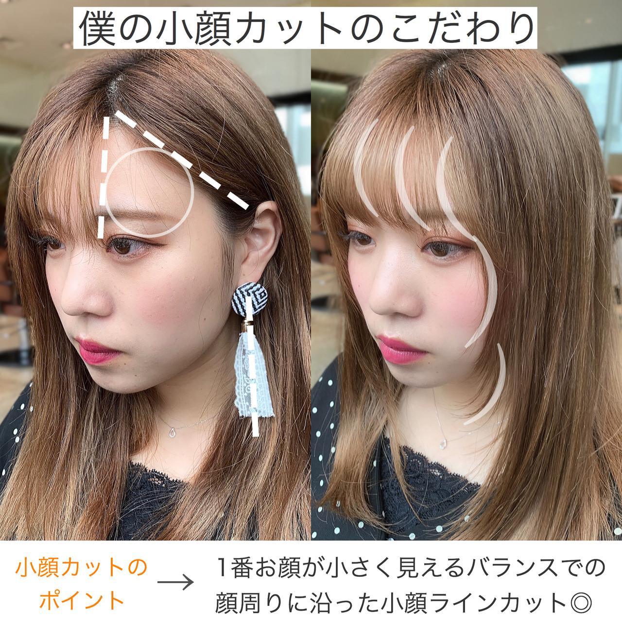 デート 簡単ヘアアレンジ ロング ヘアアレンジ ヘアスタイルや髪型の写真・画像 | 長田 タカラ / AFLOAT JAPAN
